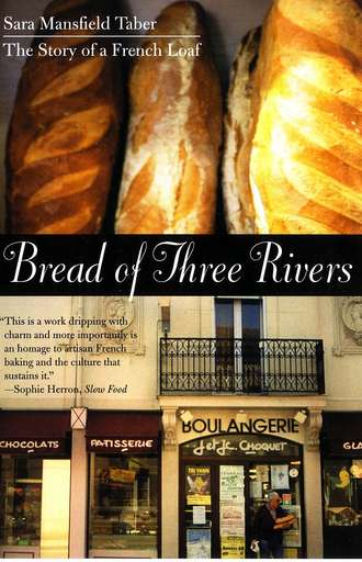bread of three rivers